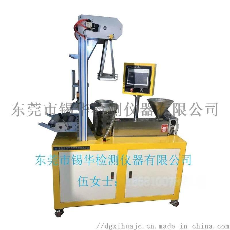 小型吹膜机 吹膜机质量 吹膜机使用来电锡华
