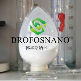 纳米二氧化硅SiO2