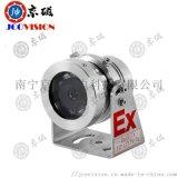 车载防爆摄像机/摄像头