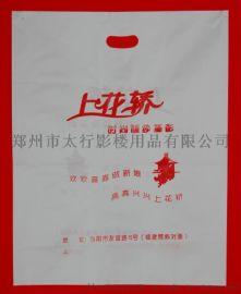威海市塑料袋定制厂家可以印刷logo