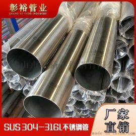 316不锈钢管制造商66*2.8毫米国标不锈钢圆管
