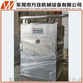 米饭快速冷却降温机-航空地铁盒饭冷却机