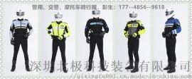 騎行服正品,騎行裝備