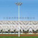 升降式高杆灯厂家生产球场用定制30米广场足篮球场灯