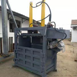 废纸半自动液压打捆机 40吨印刷厂液压打捆机