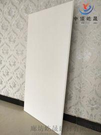 白色隔热阻燃玻纤隔音板 玻纤吸音板