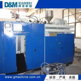 DMJ-70单工位全自动节能中空吹塑机