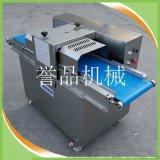 商用自动输送带式肉丁机_厂家定制鲜肉三维一体切丁机