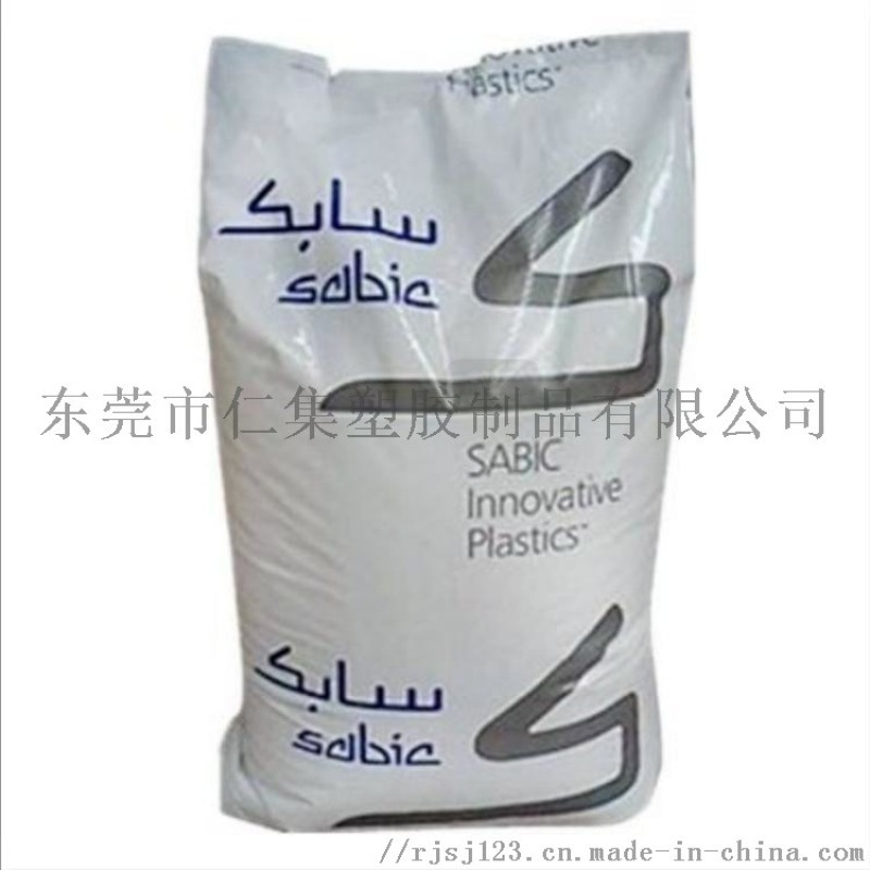 PES-基礎創新塑料-JFL-4024塑膠原料