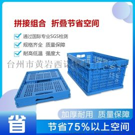 SHG折叠周转箱604028C2 带孔塑胶箱加厚