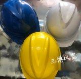 銅川 夏季透氣安全帽 可印字