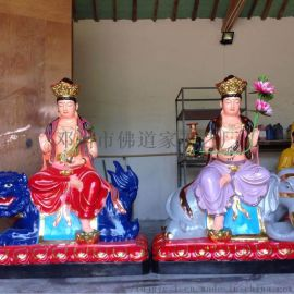 东方琉璃药师佛像 佛教东方三圣菩萨 河南佛道家