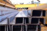 Q355D槽鋼 型材多種規格現貨直銷 庫存充足
