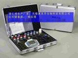 泳池水质检测仪奥克丹Octadem八参数分析仪