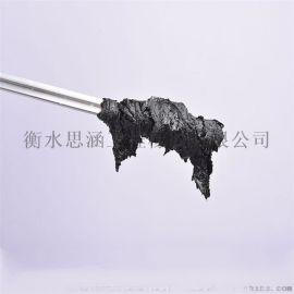 免熬型沥青胶泥 沥青胶泥 直销防水沥青胶泥