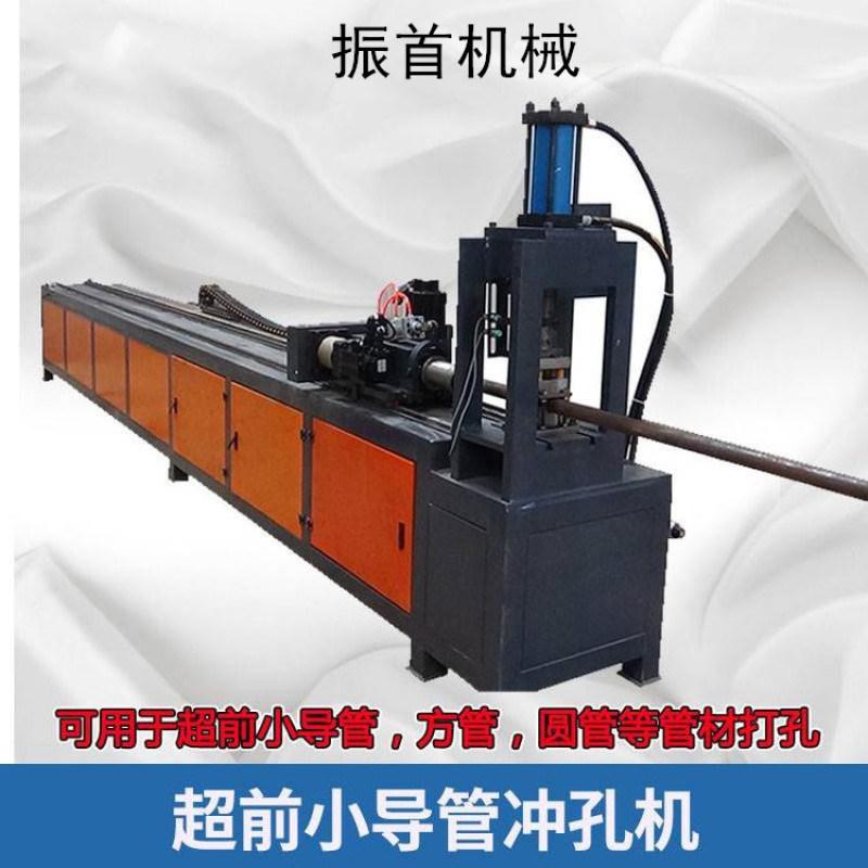 云南楚雄小导管冲孔机/数控小导管打孔机生产商