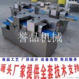 雞肉丁加工設備-鮮肉凍肉切丁機-全自動切肉片設備