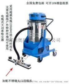 河南工业吸尘器工业吸尘器吸水大功率车间工厂强力