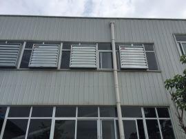 水冷空调设备冷风机设备厂家