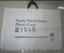 重庆大渡口区无纺布袋定做厂家