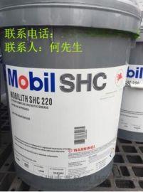 美孚齿轮油Mobil SHC 320合成齿轮油