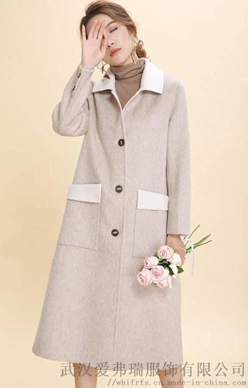 服装店老板给的货源苒默秋冬款双面尼外套女