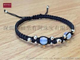 福至有因珠宝|迷人的月光石宝石手工编织手链