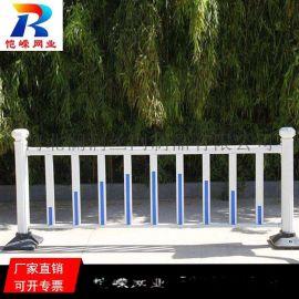 杭州道路护栏 交通设施市政工程锌钢护栏定做