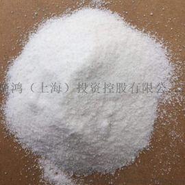上海琦鸿PVC压延膜专用聚乙烯蜡S-0115A