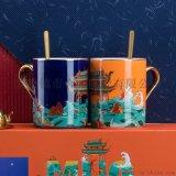 订制世园会纪念品陶瓷杯子,国庆活动礼品马克杯