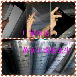 软质PE膜哪里有卖,透明PVC薄膜0.3MM厚