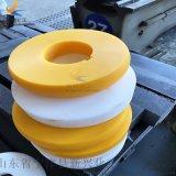 超高耐磨件A高刚性超高耐磨件A超高耐磨件品质可靠