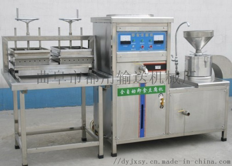 生态园腐竹机 豆腐一体机视频 都用机械型豆腐机