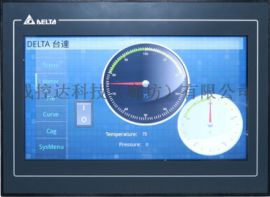 台达触摸屏人机界面7寸DOP-107CV全新质保