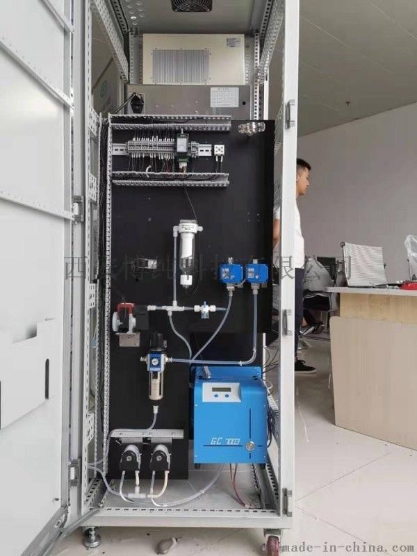 拉萨烟气排放连续在线监测系统厂家|西安博纯
