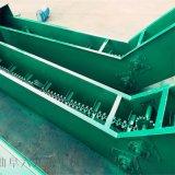 水準刮板輸送機定做 輕型粉料輸送機固定型Lj8