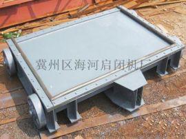 潜孔式平面滚动钢制闸门