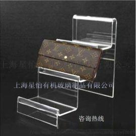 亚克力钱包展示架 梯形展示架多层钱包展示架 装饰品展示架
