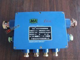 JHH-8(B)20对8通本安电路用分线盒