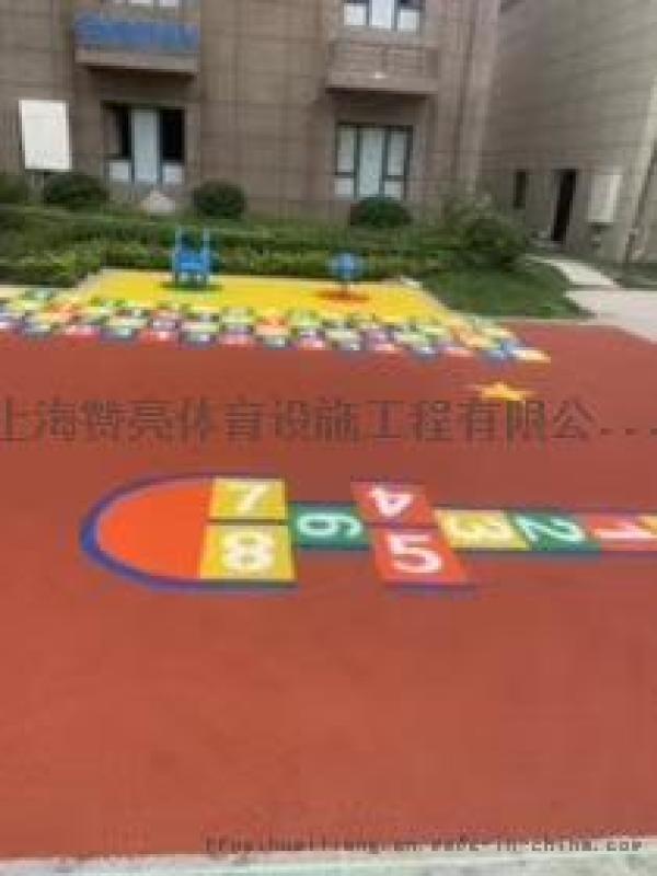 陇南透气型塑胶跑道球场地坪材料源头厂家无中间商差价