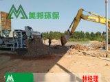 矿山污泥干堆设备,矿山污泥干堆设备