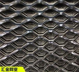 汇金直销特尺定制款淘金网重型钢板网