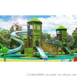 淘气堡儿童乐园亲子游乐园 滑梯大型玩具