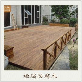 防腐木地板厂家直销,防腐木平台,防腐木景观平台施工