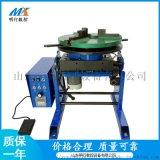 湖北省100公斤焊接翻转台 焊接变位机