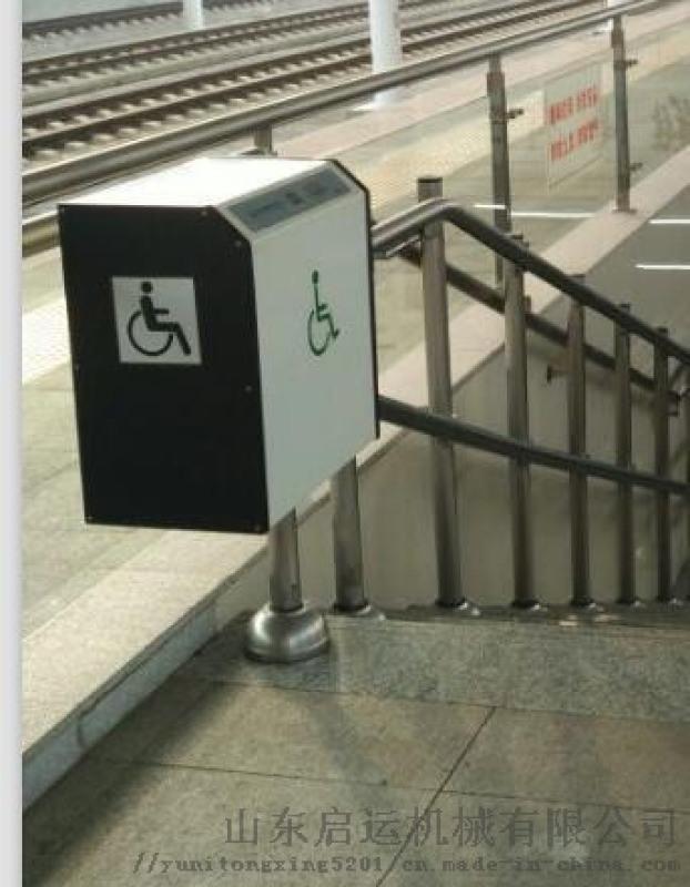 北京供应小型家用梯轮椅电梯斜挂爬楼设备