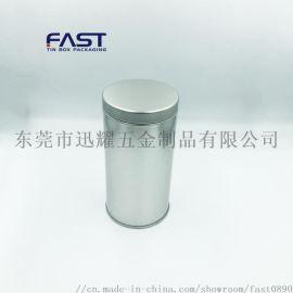 花茶包装铁罐,食品铁盒