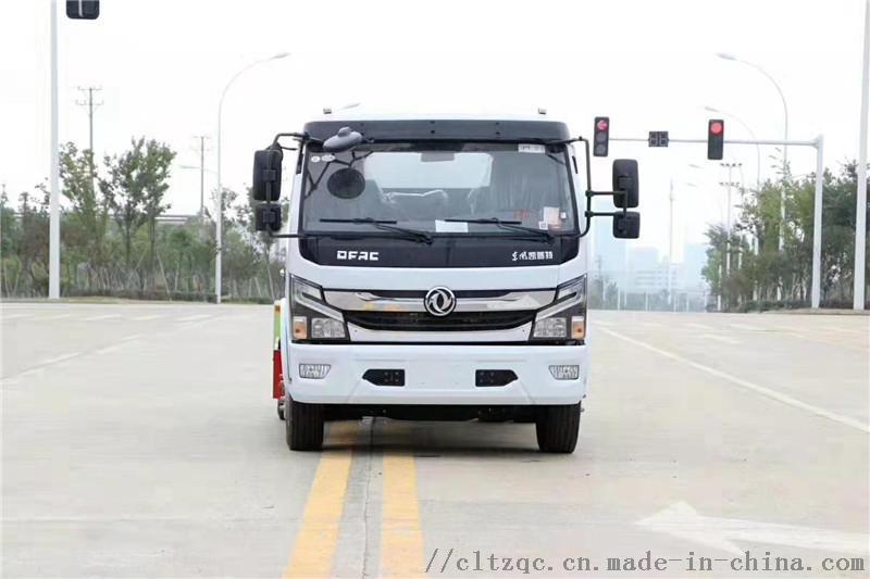 程力國六8噸東風灑水車