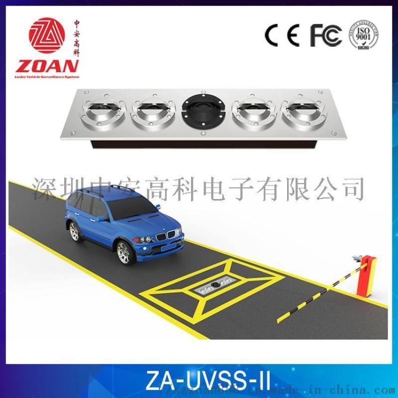 ZA-UVSS-II固定式车底安全检查系统