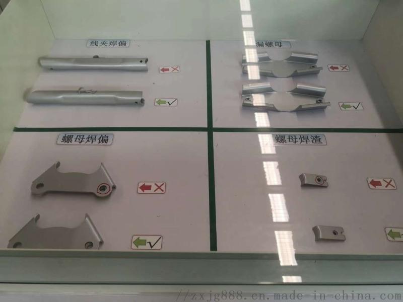 汽车零部件激光焊接机